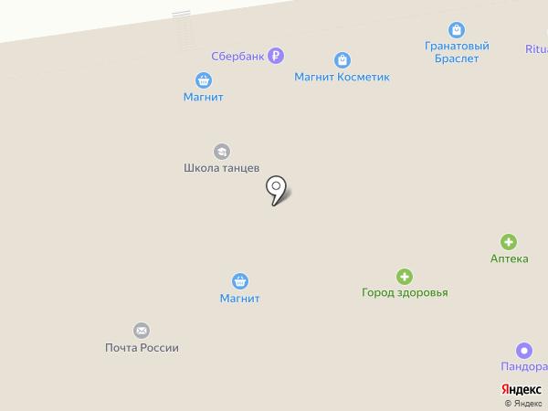 Милена на карте Краснодара