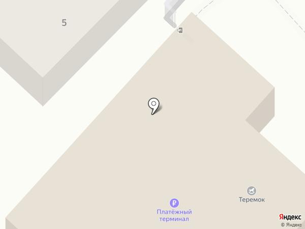 Баня на карте Туапсе