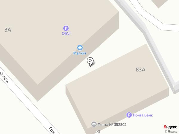 Почтовое отделение связи №2 на карте Туапсе