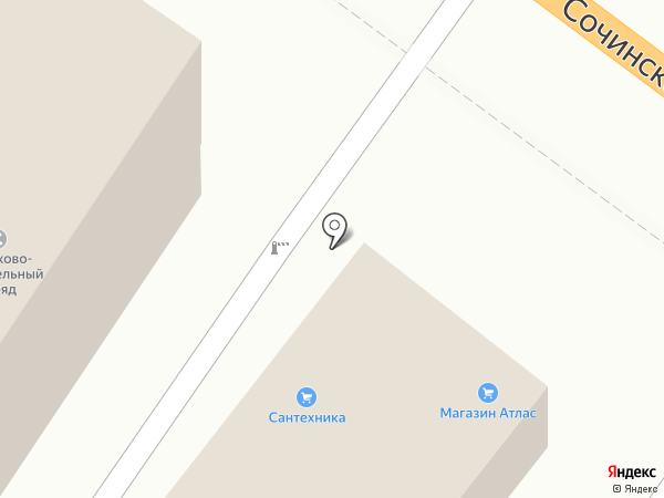 Атлас на карте Туапсе
