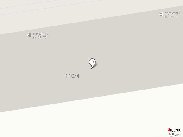 Экспресс Бригада на карте Краснодара