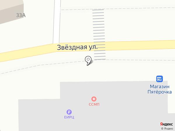 Скорая медицинская помощь на карте Туапсе