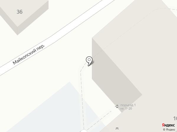 Аккумуляторный центр на карте Туапсе