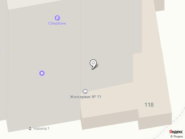 Сбербанк, ПАО на карте Краснодара