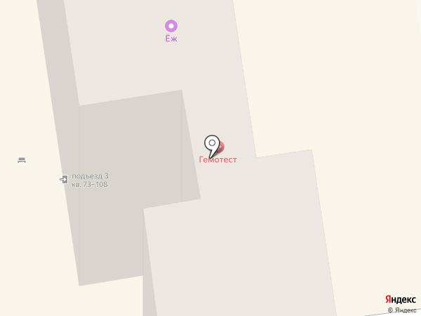 Оценочная компания на карте Краснодара