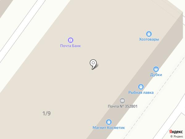Магнит-Косметик на карте Туапсе