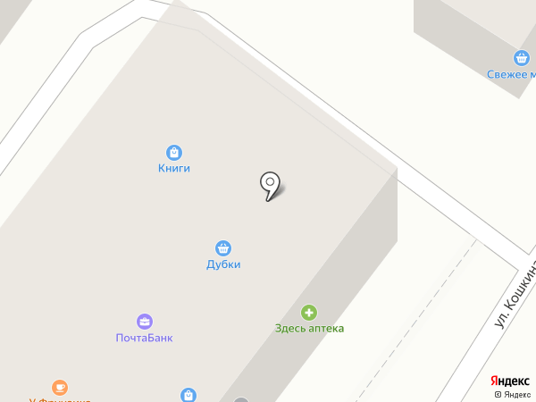 Аптека №279 на карте Туапсе