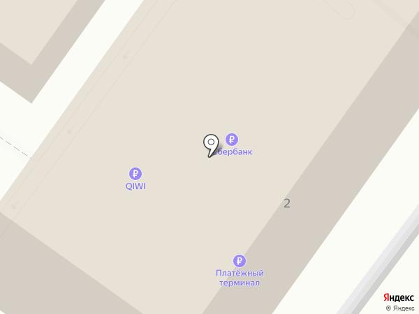 Магнит на карте Туапсе