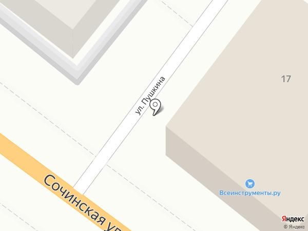 Магазин хозтоваров на карте Туапсе