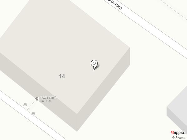 Прилив на карте Туапсе
