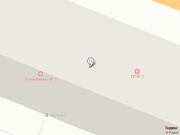Поликлиника на карте Туапсе