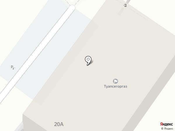 Туапсегоргаз на карте Туапсе