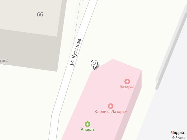 Лаверна на карте Туапсе