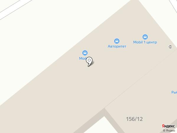 Про-Сервис Центр на карте Краснодара