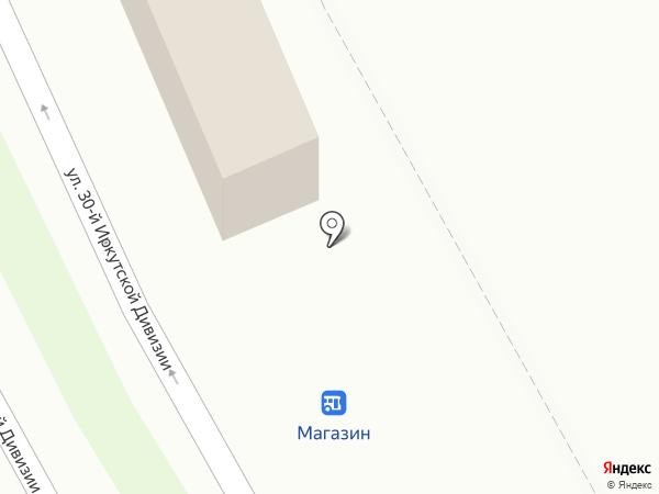 ЮАНЬ на карте Краснодара