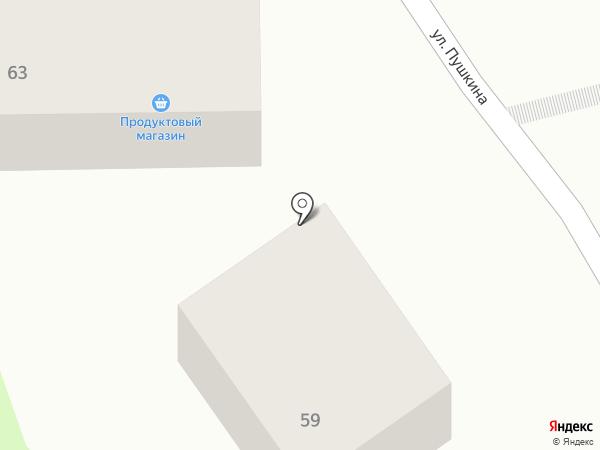 Продуктовый магазин на карте Туапсе