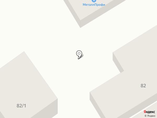 Компания по ремонту оргтехники и заправке картриджей на карте Краснодара