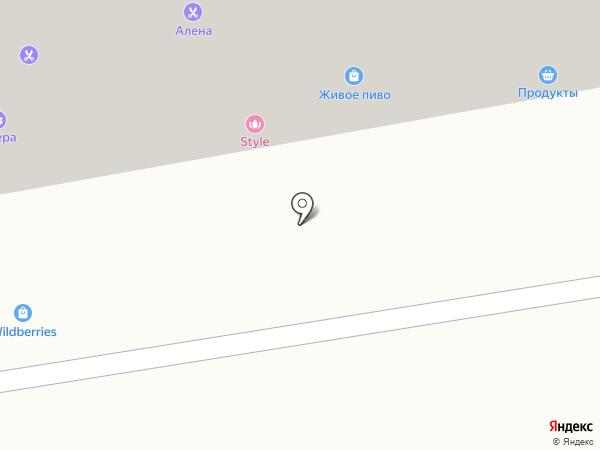 Страховая компания на карте Краснодара