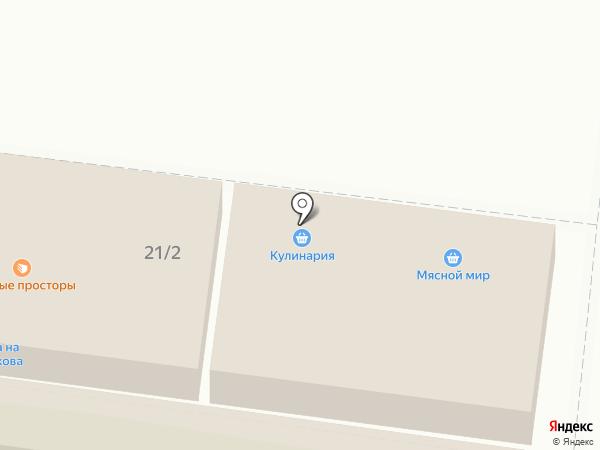 Тортьяна на карте Воронежа