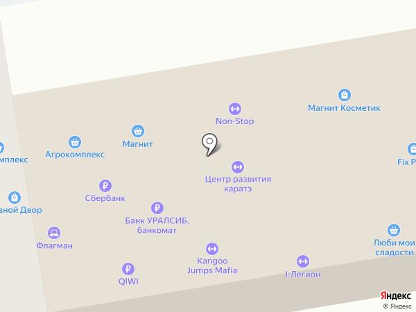 Праздник в дом на карте Краснодара