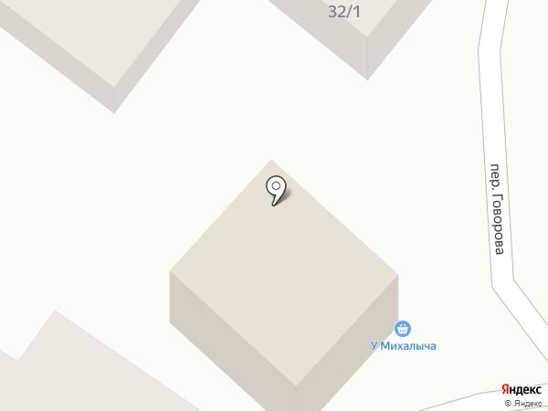 Михалыч на карте Туапсе