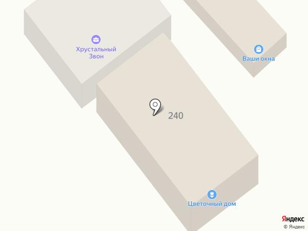 Хрустальный звон на карте Туапсе