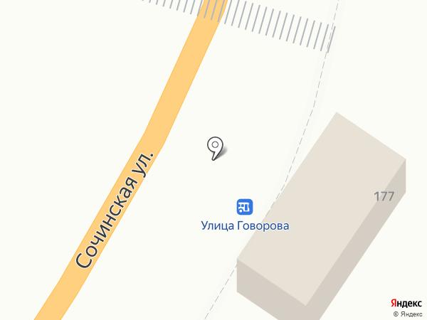 Магазин автозапчастей на карте Туапсе