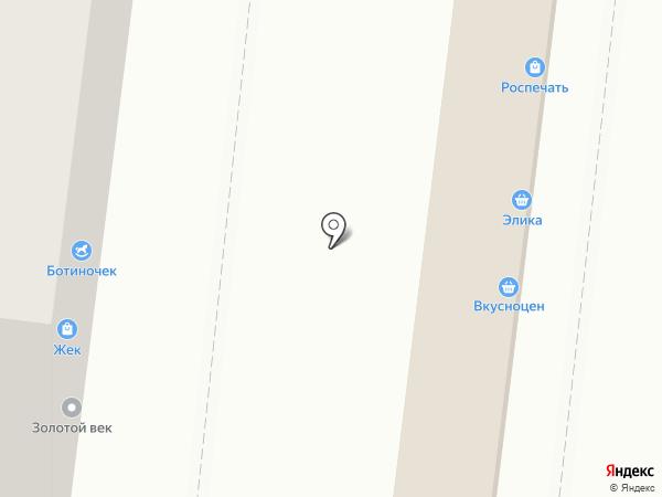 Киоск по продаже сыров и колбасных изделий на карте Воронежа