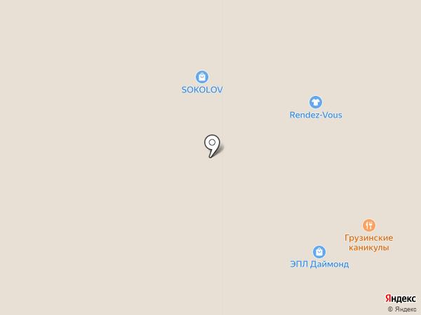 YVES ROCHER на карте Краснодара