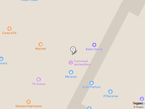 7D AVATAR на карте Краснодара