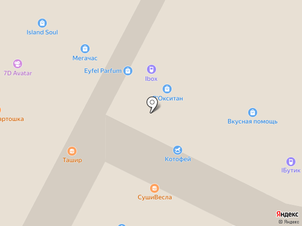 Ташир на карте Краснодара