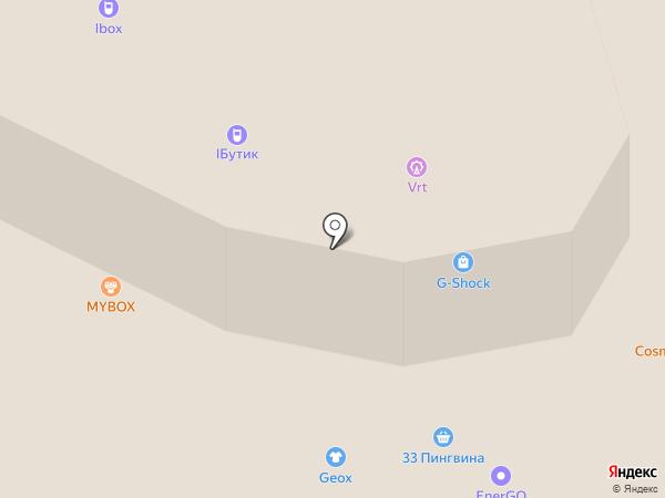 Giros на карте Краснодара