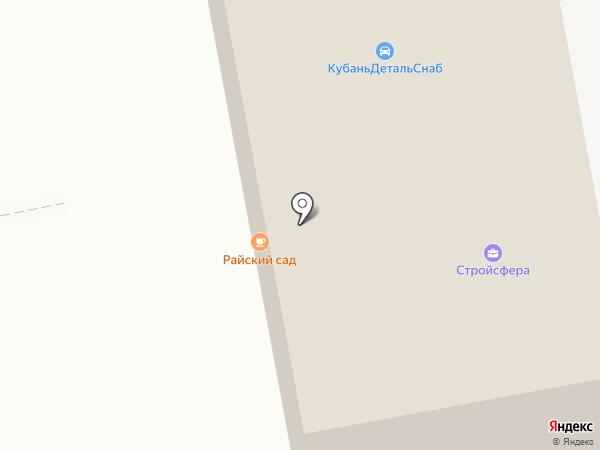 Все Дизеля на карте Краснодара
