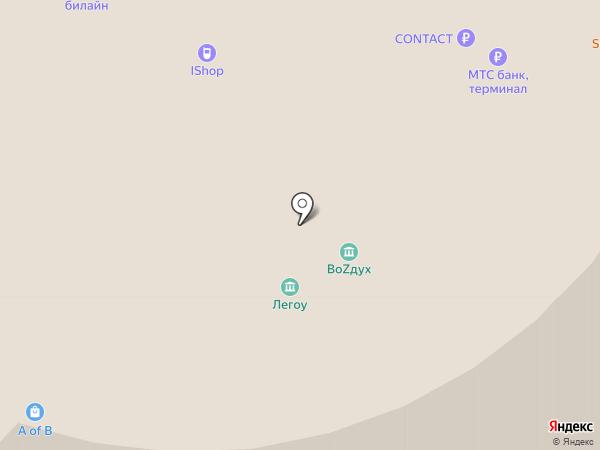 МФЦ Карасунского округа на карте Краснодара