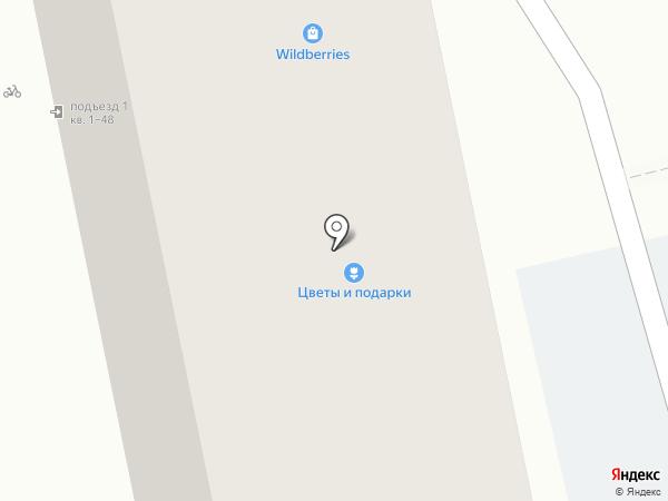 Пицца-Хац-Хаус на карте Краснодара