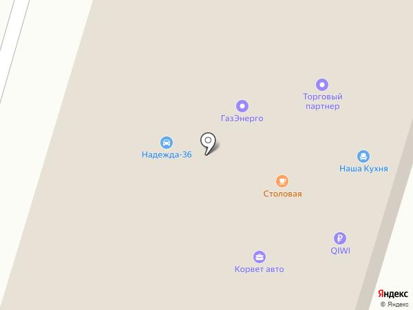 Кореец на карте Воронежа