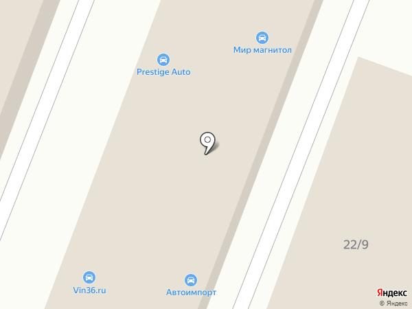 Автодеталь на карте Воронежа