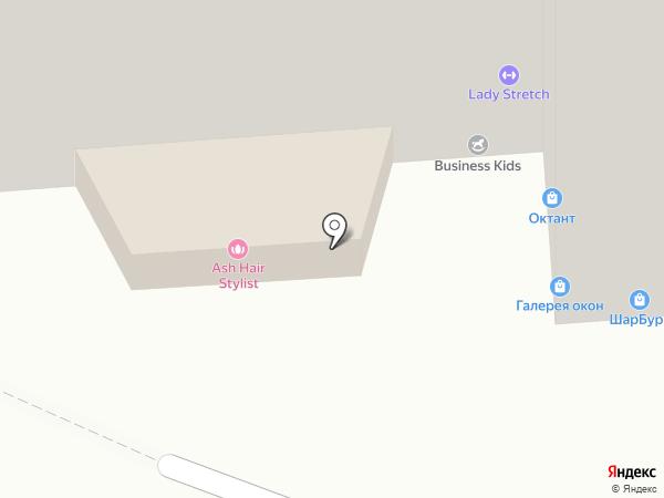 Sharlyn на карте Воронежа