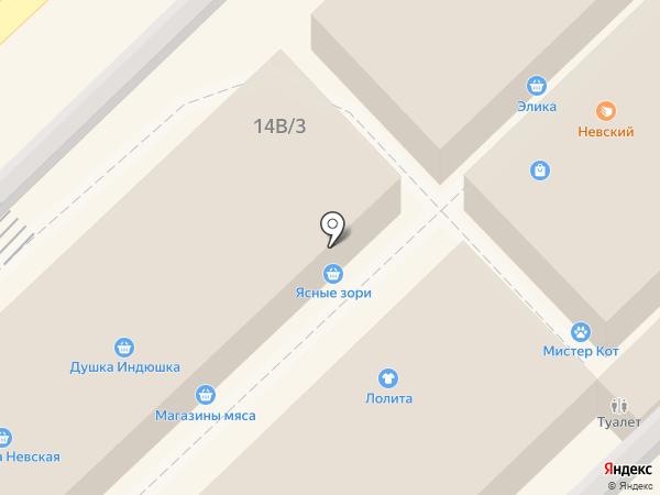 АпельSин на карте Воронежа