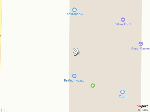 АРС-ДЕНТАЛ на карте Знаменского