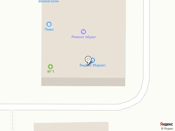 Мастерская по ремонту обуви и заточке инструментов на карте Краснодара