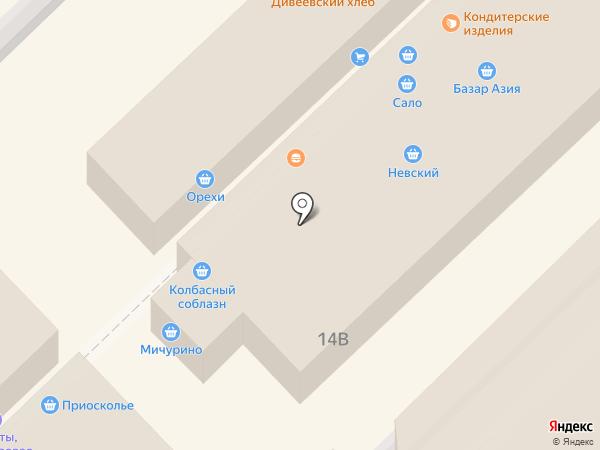 Киоск по реставрации подушек на карте Воронежа
