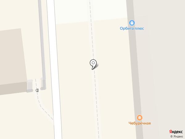 Орбита плюс на карте Воронежа