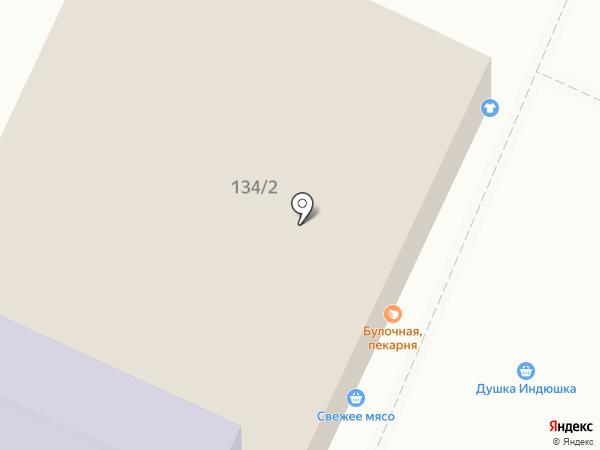 Одежда для всей семьи на карте Воронежа