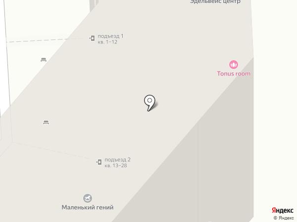 Nk studio на карте Воронежа