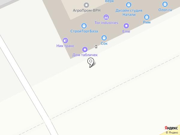 РиМ на карте Воронежа