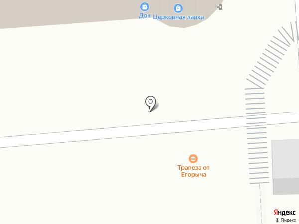 Изумрудный город на карте Воронежа