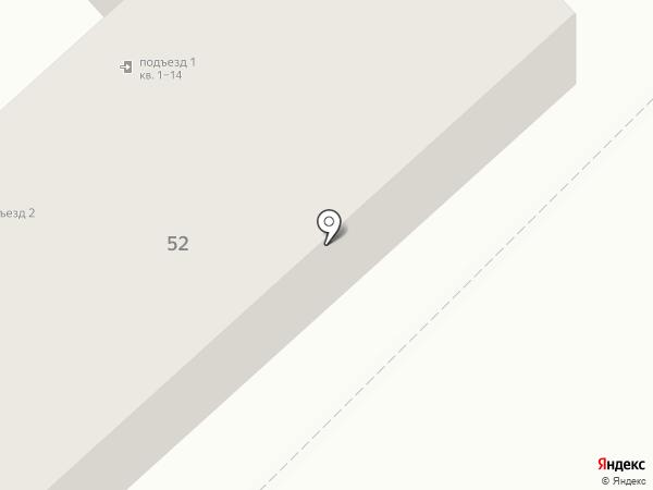 Каприз на карте Воронежа