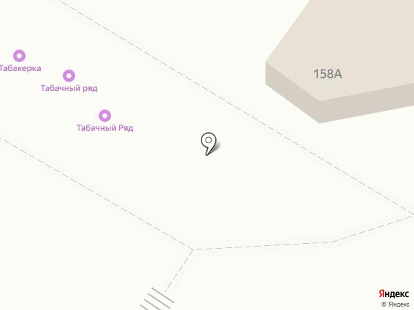 Киоск по ремонту обуви и изготовлению ключей на карте Воронежа