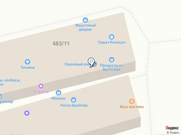 Пивач Premium на карте Воронежа